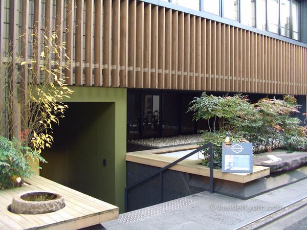 Hotel Kanra Kyoto Station Area