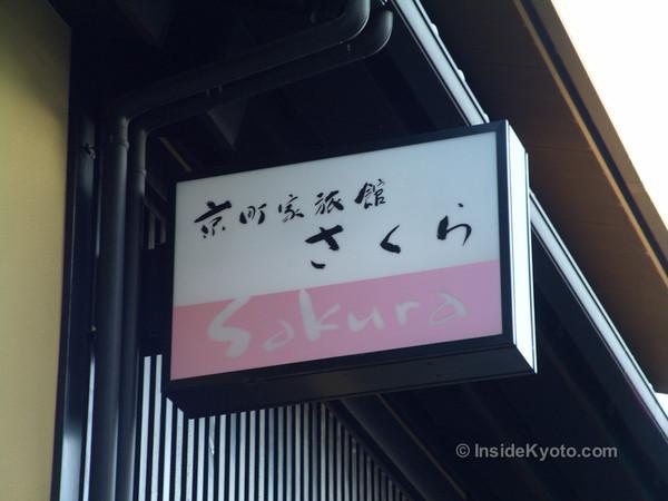 Hotel Kyomachiya Ryokan Sakura Kyoto Station Area