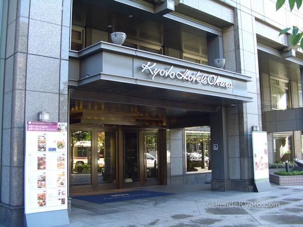 Hotel Kyoto Hotel Okura Downtown Kyoto