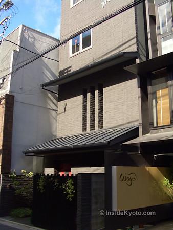Hotel Mume Southern Higashiyama