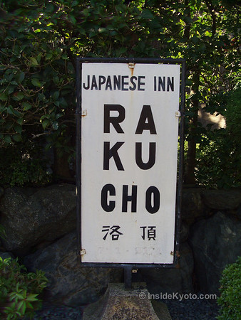 Hotel Ryokan Rakucho Central Kyoto