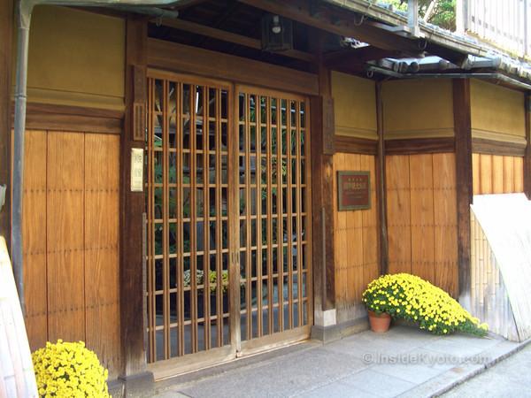 Hotel Seikoro Southern Higashiyama