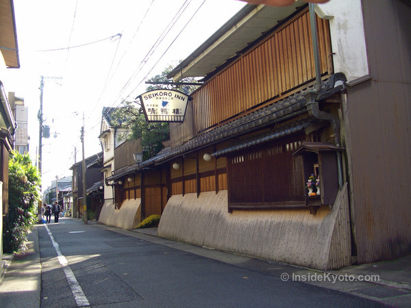 Seikoro Ryokan in Southern Higashiyama