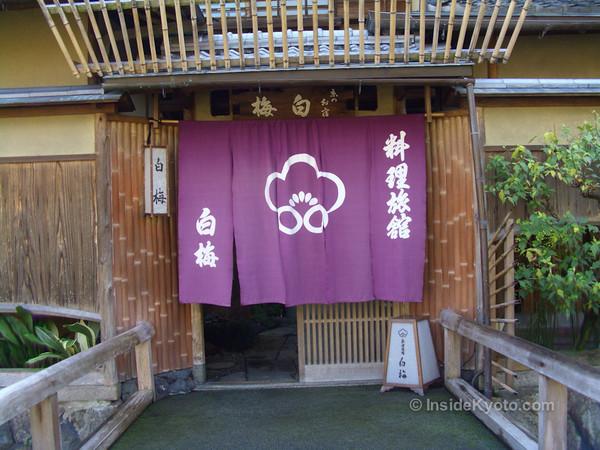 Hotel Shiraume Southern Higashiyama