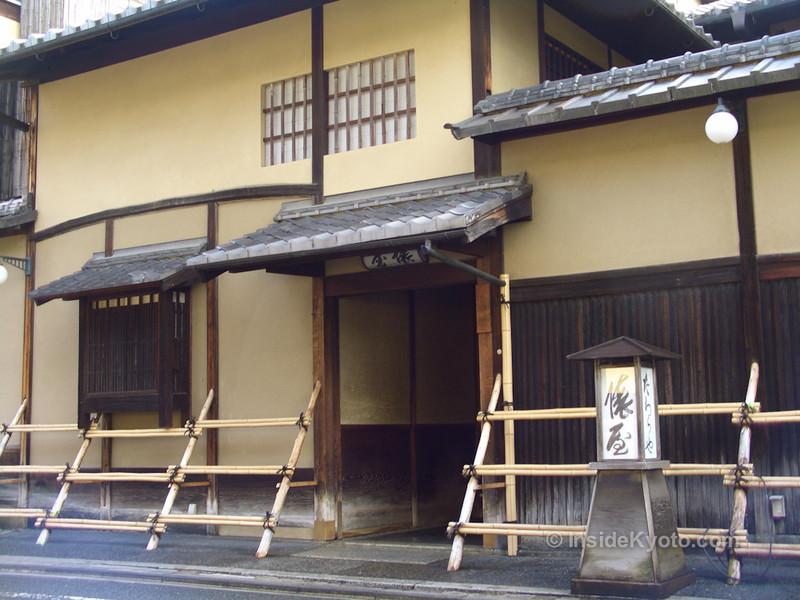 Tawaraya Ryokan copyright Inside Kyoto