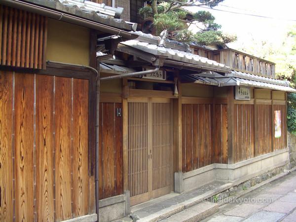 Hotel Uemura Southern Higashiyama