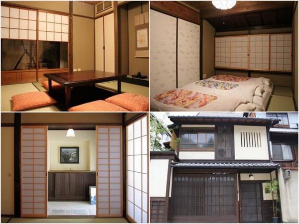 Koyuan machiya vacation rental (Gion Koyuan), Kyoto