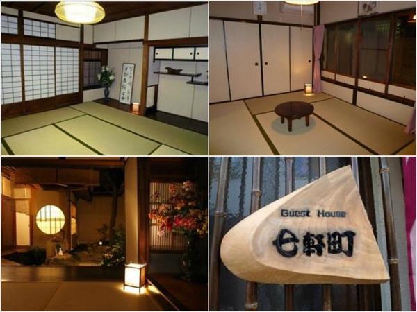 Guest House Kyoto-Shirakawa, Kyoto