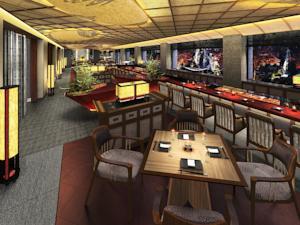 Ritz-Carlton Kyoto Restaurant