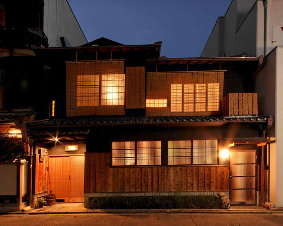 The Gion House, Kyoto