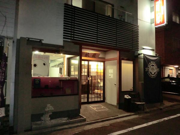 Budget Inn Kyoto exterior