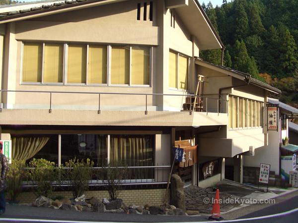 Restaurant Aburaya Shokudo Kurama