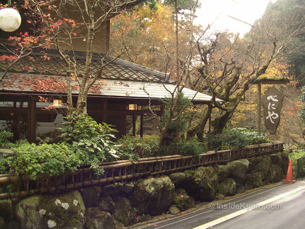 Restaurant Beniya - Kibune