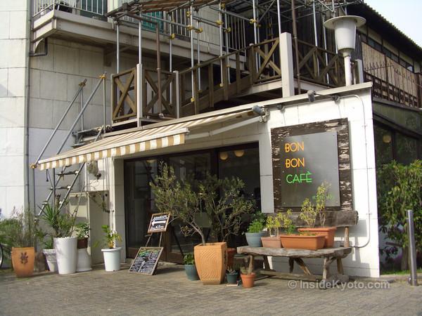 Restaurant Bon Bon Cafe Central Kyoto