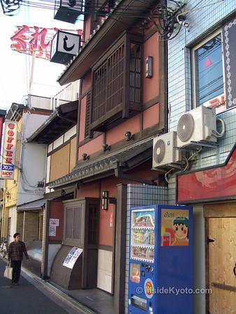 Restaurant Denshichi - Central Kyoto