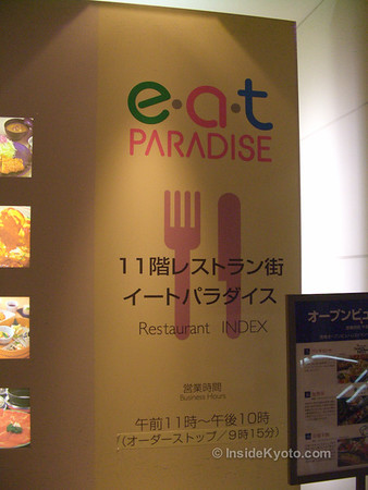 Restaurant Eat Paradise - Kyoto Station Area