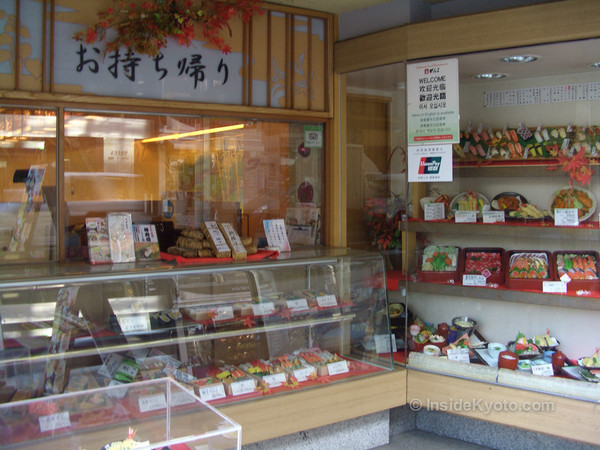 Restaurant Ganko Sanjo Honten - Downtown Kyoto
