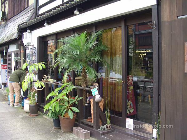 Restaurant Goya Northern Higashiyama