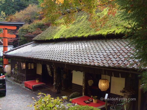 Restaurant Hiranoya Arashiyama