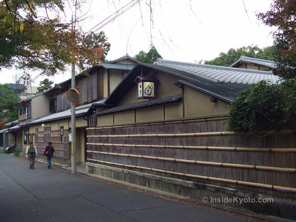 Restaurant Hyotei Northern Higashiyama