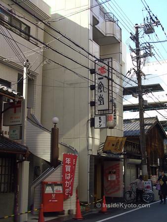 Restaurant Ippudo Ramen
