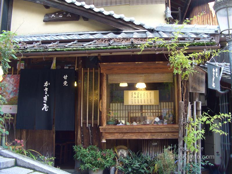 Restaurant Kasagiya Southern Higashiyama