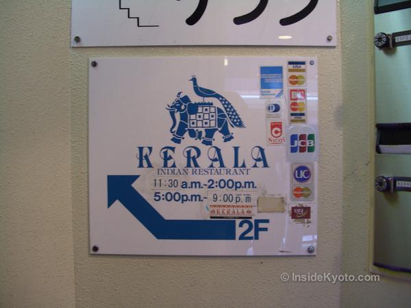 Restaurant Kerala Downtown Kyoto