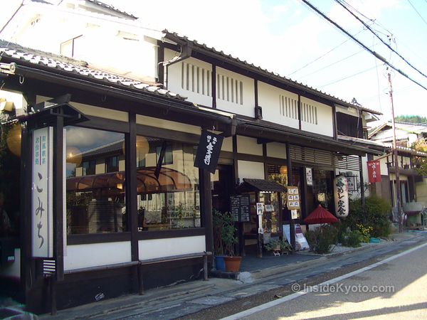 Restaurant Komichi Arashiyama