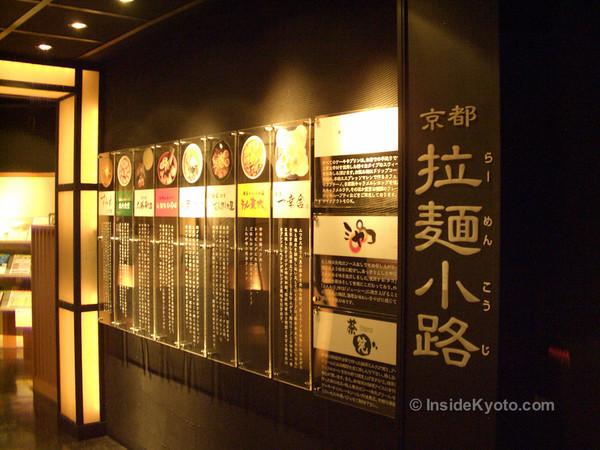 Restaurant Kyoto Ramen Koji Kyoto Station Area