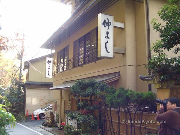 Restaurant Nakayoshi Kibune