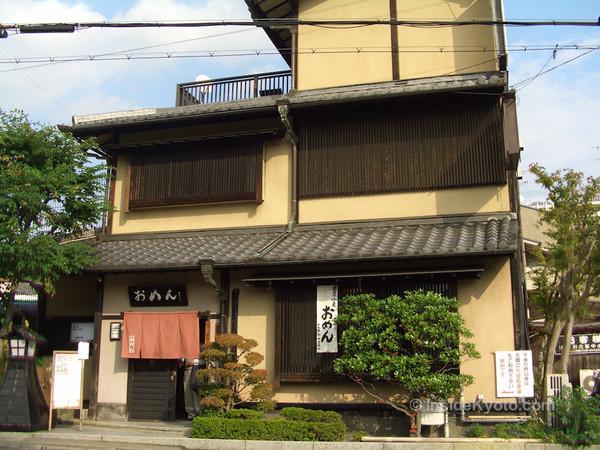 Restaurant Omen Northern Higashiyama