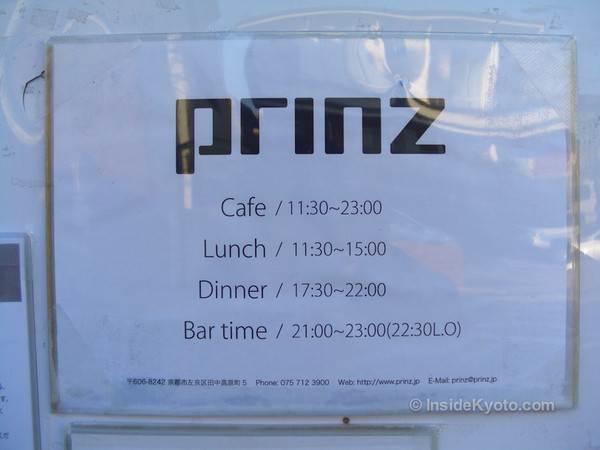 Prinz Cafe, Central Kyoto