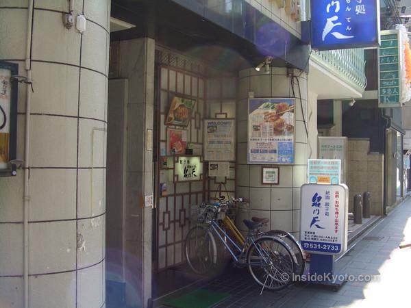 Restaurant Senmonten Southern Higashiyama