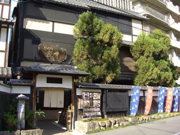 Restaurant Shibazaki Southern Higashiyama