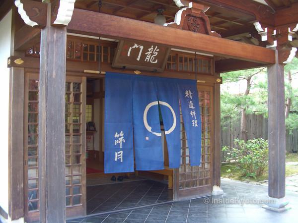 Restaurant Shigetsu Arashiyama
