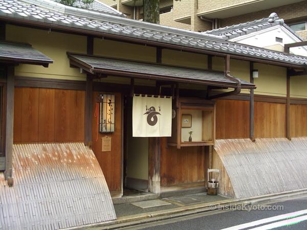 Restaurant Yoshikawa Tempura Downtown Kyoto