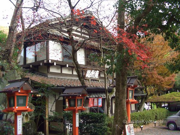 Restaurant Yoshuji Kurama