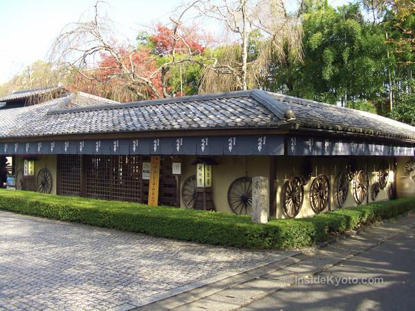 Restaurant Yudofu Sagano Arashiyama