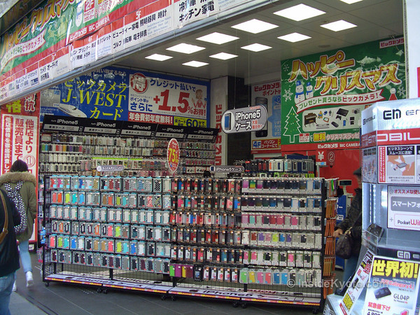 Shop Bic Camera Kyoto Station Area