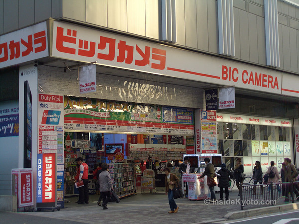 Shop Bic Camera Kyoto Station Area