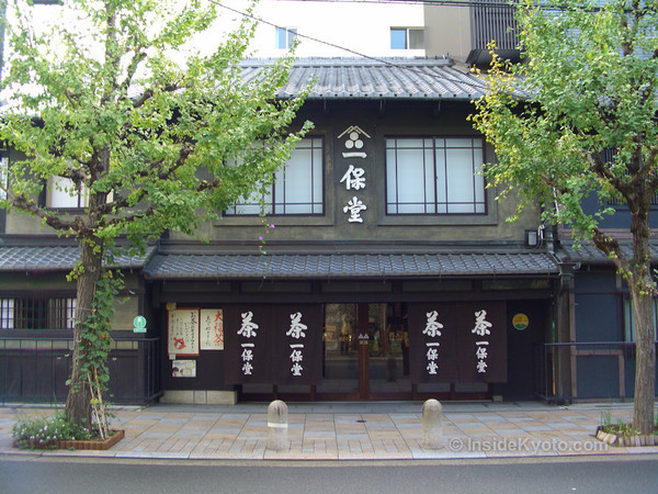 Shop Ippodo Downtown Kyoto