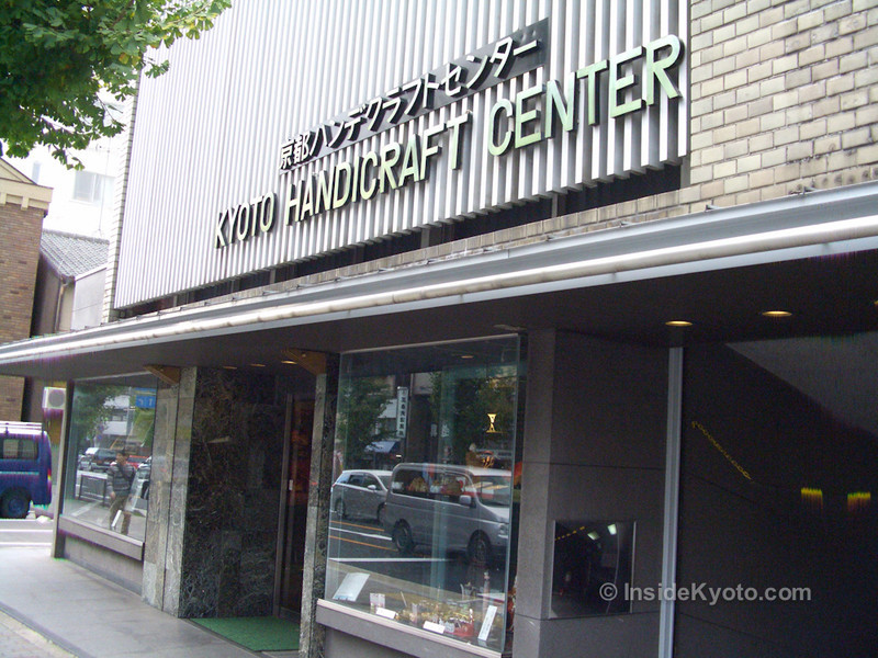 Shop Kyoto Handicraft Center Northern Higashiyama
