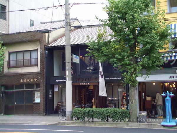 Shop Tozando Northern Higashiyama