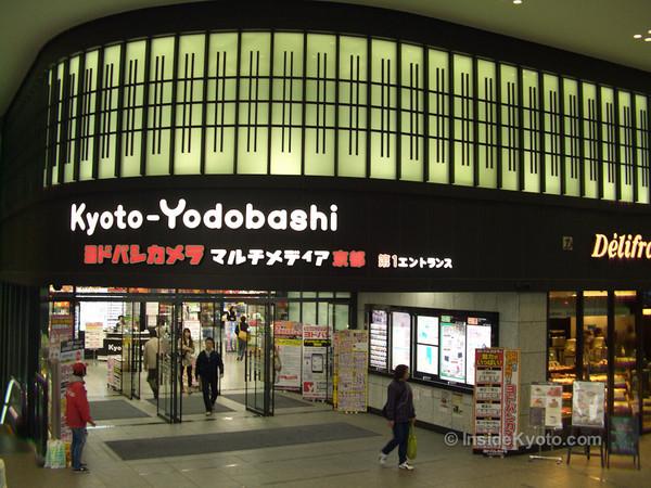 Shop Yodobashi Camera Kyoto Station Area