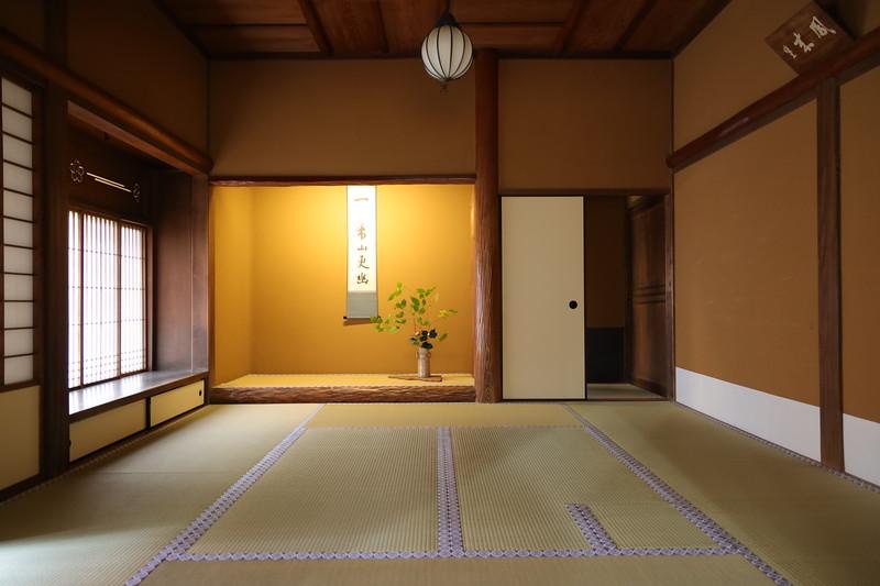 Daitokuji Koto-in Kyoto inside