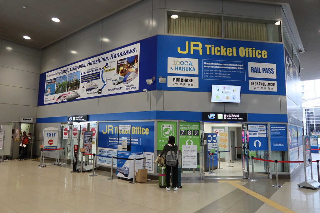 JR Line ticket office.