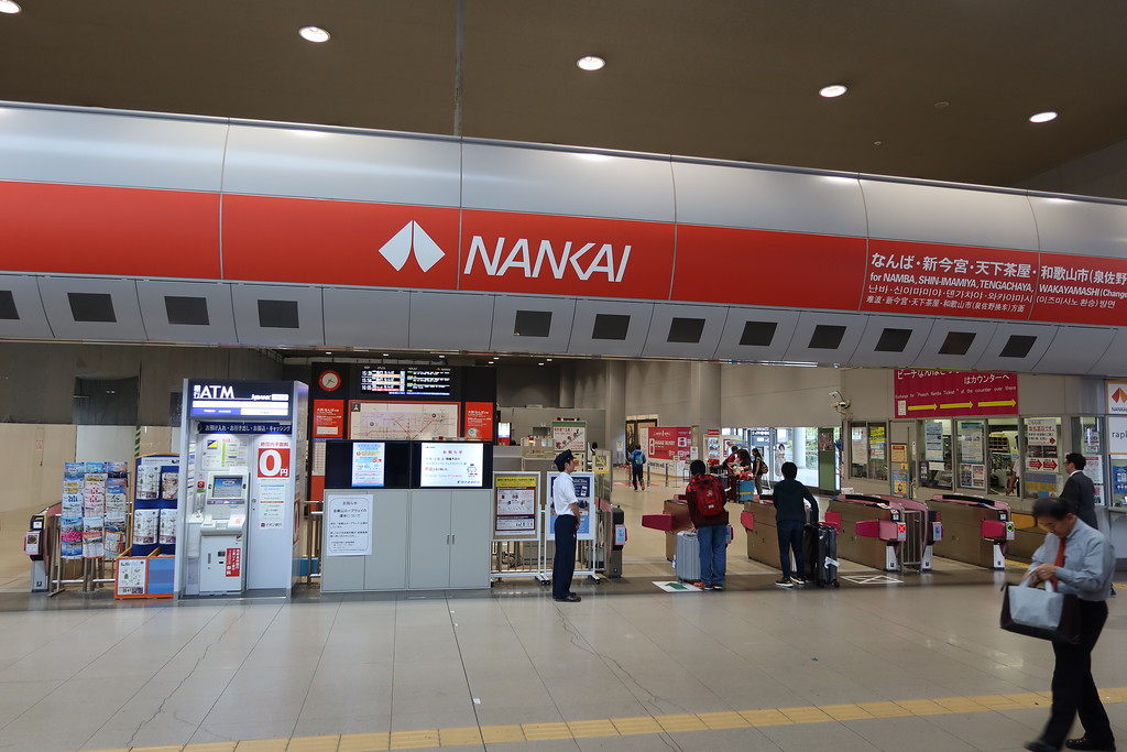 Nankai Line turnstiles
