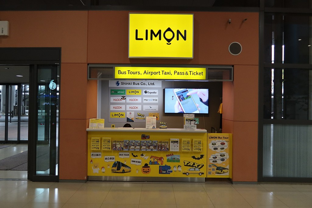 Limon ticket counter