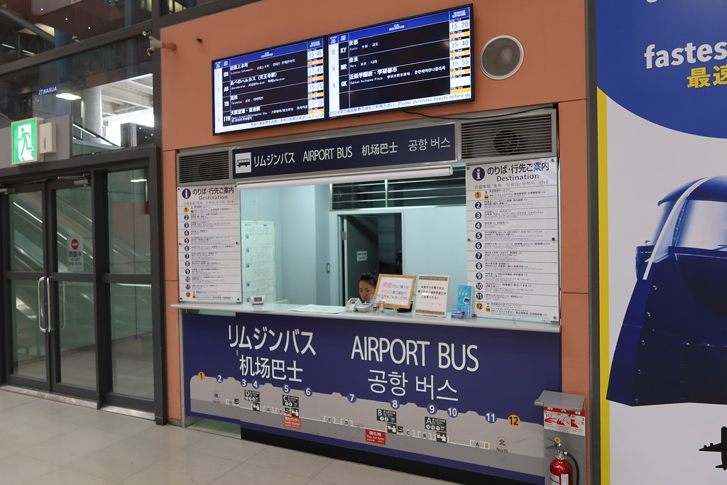 Airport limousine bus ticket counter