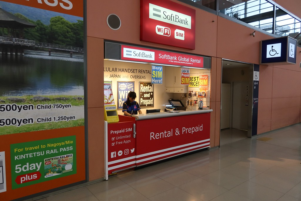 Communications store in arrivals hall